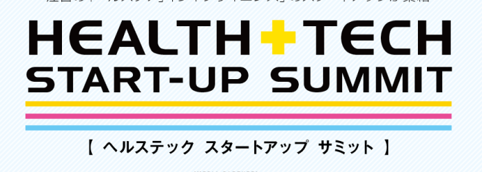 health tech startup summit